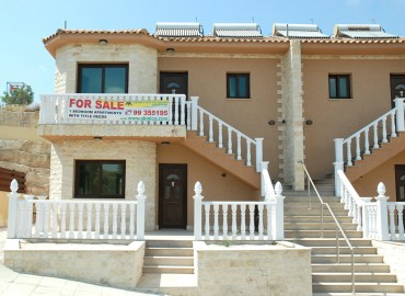 Pissouri Highlands
